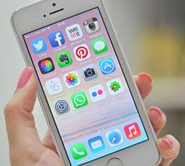 apps_celular
