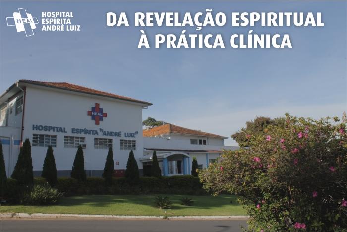 ser heal